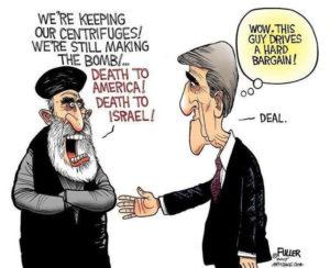 Ayatolla Khomeini and John Kerry