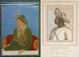 Mysore Tipu Sultan