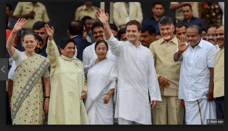 United Opposition Karnataka Oath Taking Ceremony The Bastion