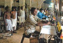 India Prison