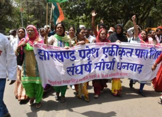 Teachers Protest Jharkhand