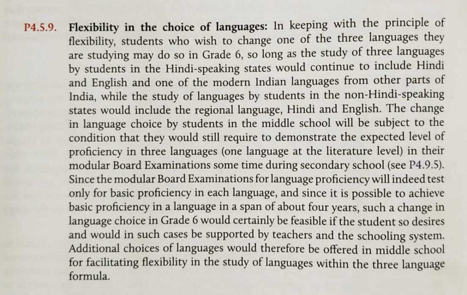 Screenshot three language policy