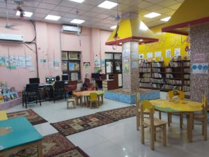 Library DPL